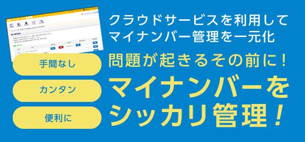 image_01_sp